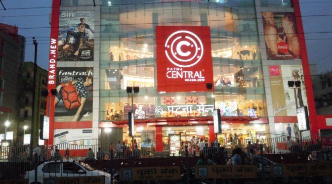 Patna Central Mall Patna Local